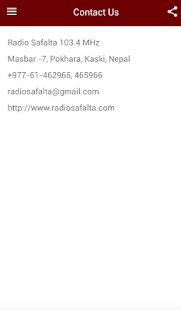 Radio Safalta- screenshot thumbnail