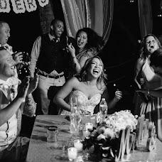 Wedding photographer Evgeniya Kostyaeva (evgeniakostiaeva). Photo of 28.03.2017