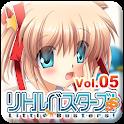 リトルバスターズ!SS Vol.05 icon