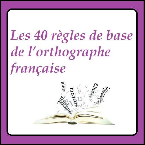 l'orthographe française Icon