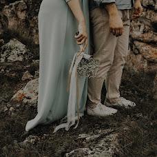 Wedding photographer Anastasiya Chernyshova (Chernyshova). Photo of 15.10.2018