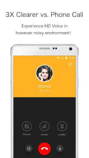 YeeCall - 無料通話・メールアプリ