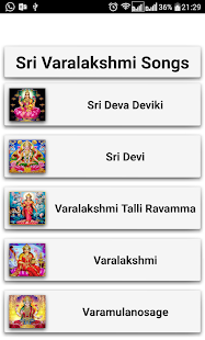 Varalakshmi Songs Telugu- screenshot thumbnail