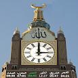 مؤذن الحرم icon