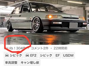 シビック EF2のカスタム事例画像 りゅーちゃん!!さんの2021年09月04日12:34の投稿