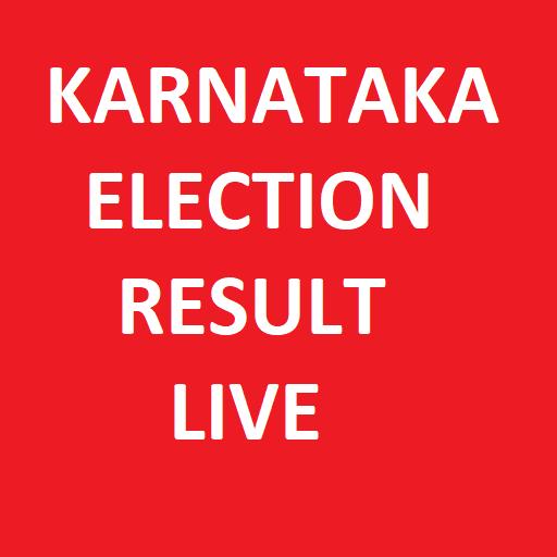Karnataka Election Result Live - 2018