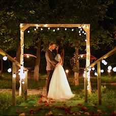 Wedding photographer Alina Rodionova (AlinaRodionova). Photo of 12.09.2016