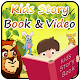 Kids Story and Video for PC-Windows 7,8,10 and Mac