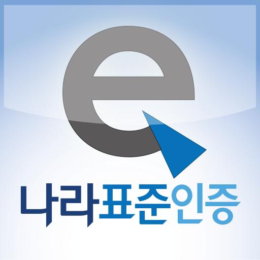 e-나라표준인증 원문열람