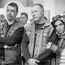 Wedding photographer Zhenya Brayd (Dikkens). Photo of 15.10.2015