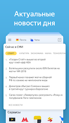 Yandex APK screenshot thumbnail 14