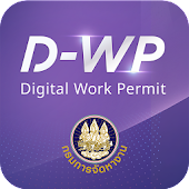 Thailand Digital Work Permit