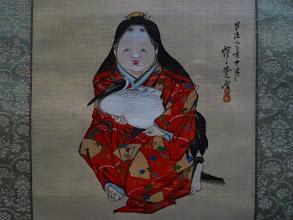 "Photo: Frier Gallery  ""Otafuku Holding a Baby Crane"", Kawanabe Kyosai (svila, Japan, Meiji era, 1875.)"