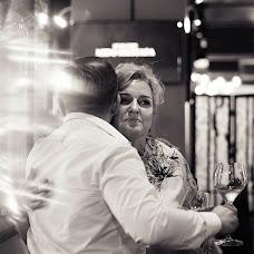 Wedding photographer Mariya Fedorova (Njaka). Photo of 16.07.2018