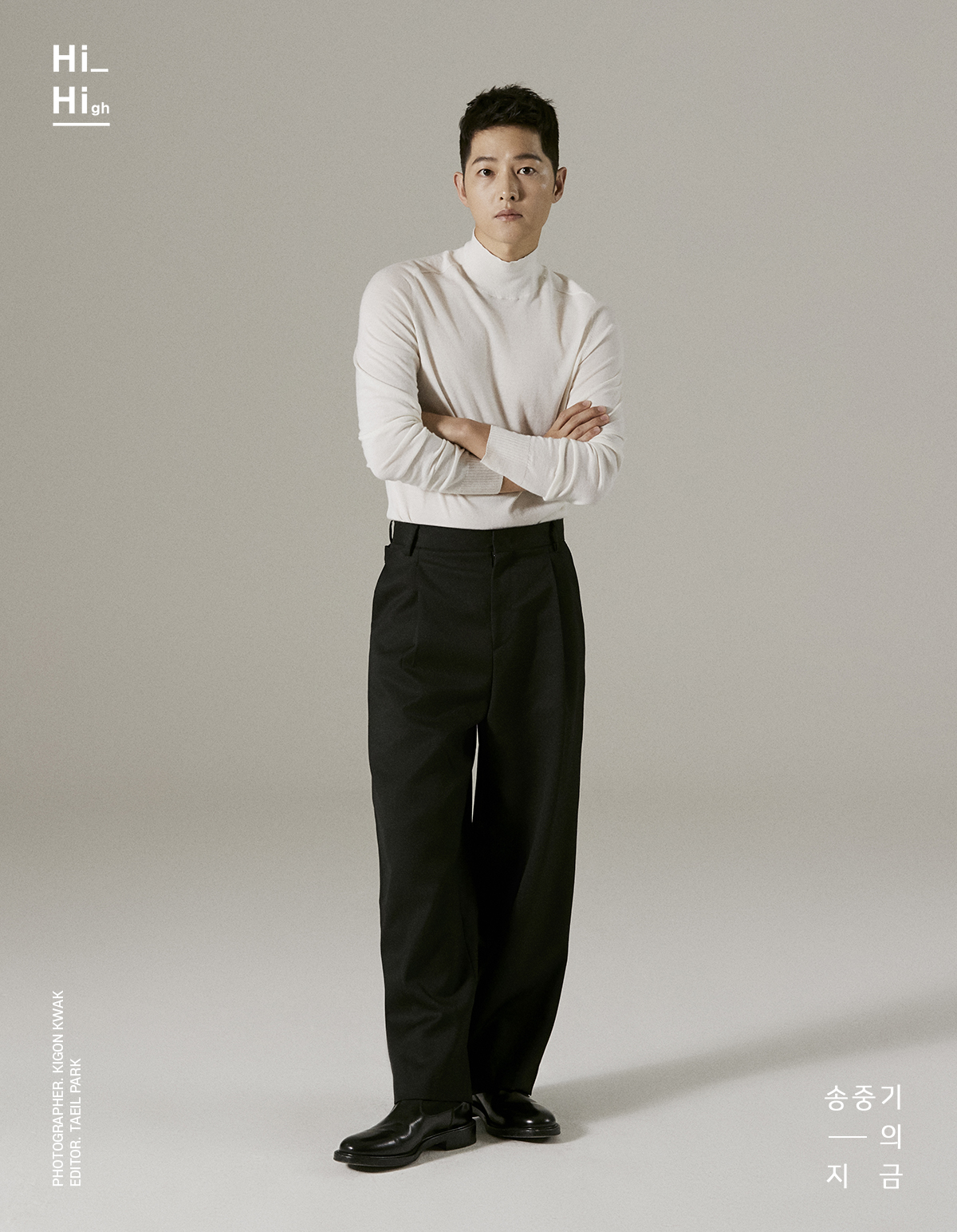 song joong ki interview 2