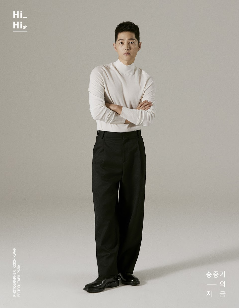 song joong ki interview 2