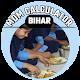 Download MDM Calculator - Bihar For PC Windows and Mac