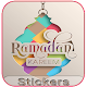 Ramadan Mubarak Stickers For WA- Idul Fitri 1440H Download for PC Windows 10/8/7