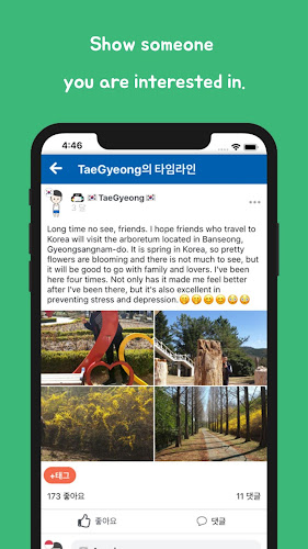 On find kakaotalk friends korean 5 Korean