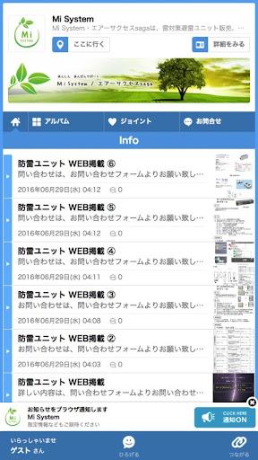 Mi System 1.0 Windows u7528 1