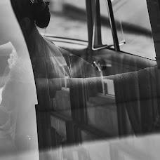 Wedding photographer Grzegorz Ciepiel (ciepiel). Photo of 10.11.2016