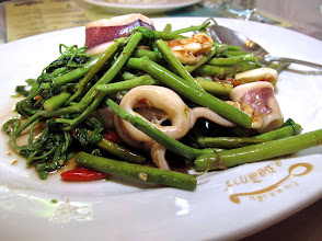 Photo: ... stir-fried water mimosa with squid ...