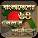 বাংলাদেশের মানচিত্র - বাংলাদেশের ম্যাপ - bd map icon