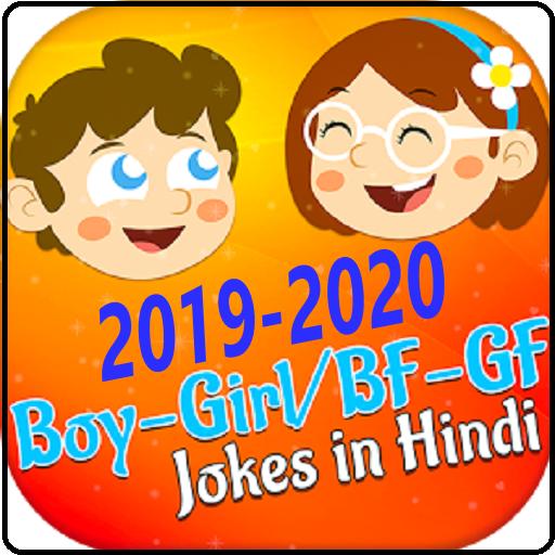 Hind Jokes app 2020