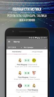 Реал Мадрид+ Sports.ru - náhled