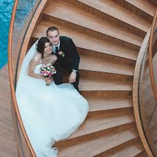 Wedding photographer Tatyana Stolyarova (Brijana). Photo of 12.11.2014