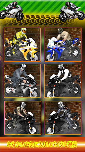 スーパーモトバイクレーシング