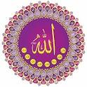 Yasin Fetih Rahman - Arapça, Türkçe Okunuş ve Meal icon