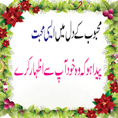 Wazifa For Love  Marriage Android APK Download Free By ISLAMIC WAZIFA