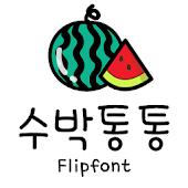 TYPOWatermelon™ Flipfont