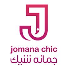 Jomana Chic Download on Windows