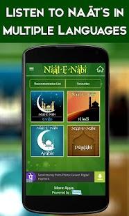Naat e Nabi - náhled