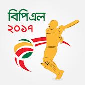 Tải BPL 2017 Live Cricket APK