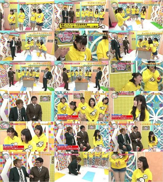 (TV-Variety)(720p) AKB48チーム8のKANSAI白書 こっそりナンバーワン宣言やで! ep04 170417