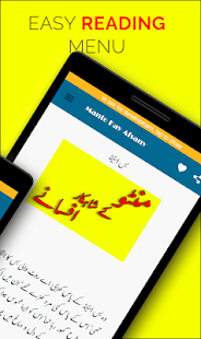 Manto Kay Afsany : Saadat Hasan Manto in Urdu for PC-Windows 7,8,10 and Mac apk screenshot 3