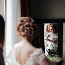 Wedding photographer Aleksandr Slonimskiy (sl0n). Photo of 30.01.2018