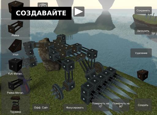 com.patyuk.gk-screenshot