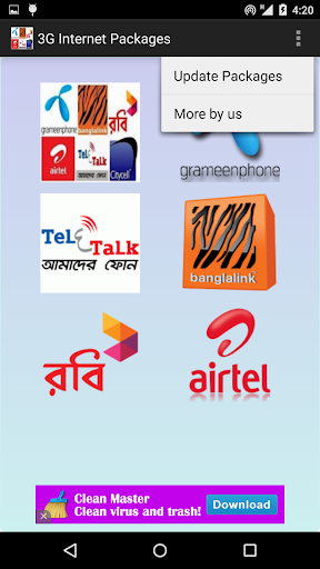 All 3G Internet Packages BD