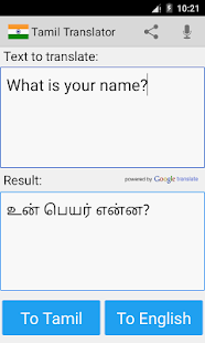 Tamil English Translator- screenshot thumbnail