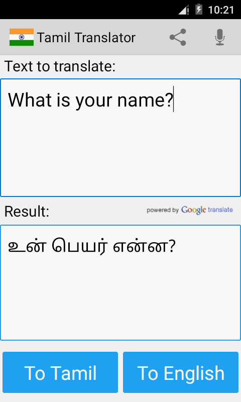 Tamil English Translator- screenshot