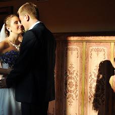 Wedding photographer Maksim Samokhvalov (Samoxvalov). Photo of 13.05.2016