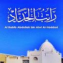 Ratib Al Haddad - Arab, Latin, Terjemah, & Audio icon
