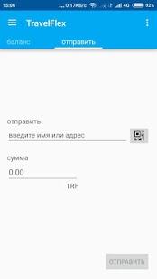 TravelFlex - náhled