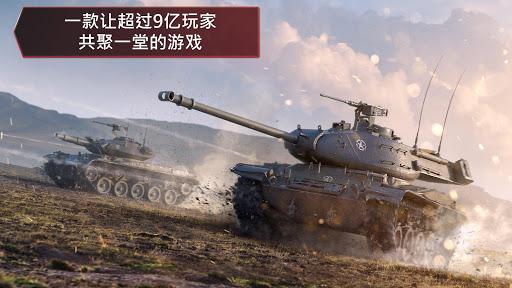 World of Tanks Blitz  screenshots 1
