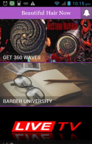 玩免費遊戲APP|下載Beautiful Hair Now app不用錢|硬是要APP