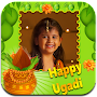 Happy Ugadi Photo Frames APK icon
